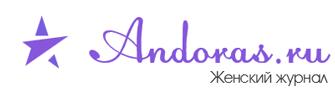 Andoras.ru
